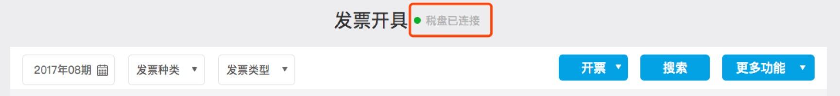 http://ydbill.oss-cn-beijing.aliyuncs.com/public/1.png